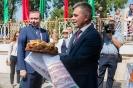 27 лет Приднестровской Молдавской Республике!