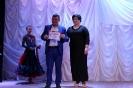 Церемония награждения работников культуры - 2019